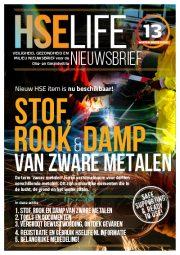 HSElife-magazine-block-EN
